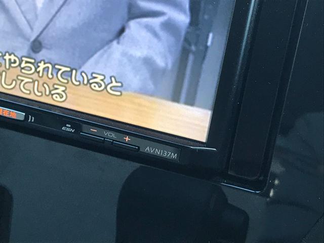 J エマージェンシーブレーキ メモリーナビ TV USB(15枚目)