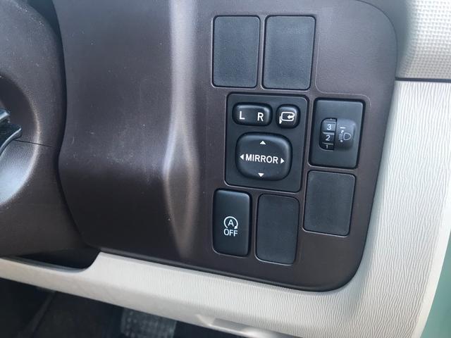 「トヨタ」「パッソ」「コンパクトカー」「岐阜県」の中古車9