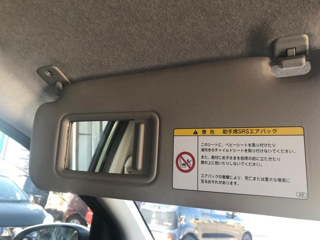 「トヨタ」「パッソ」「コンパクトカー」「岐阜県」の中古車20