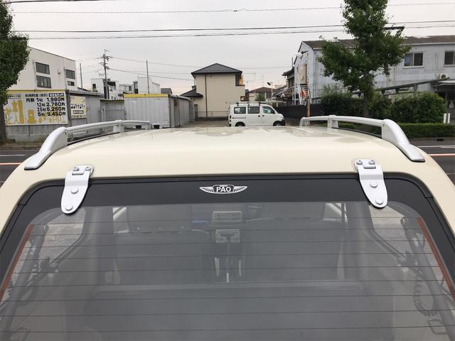 「日産」「パオ」「コンパクトカー」「愛知県」の中古車29