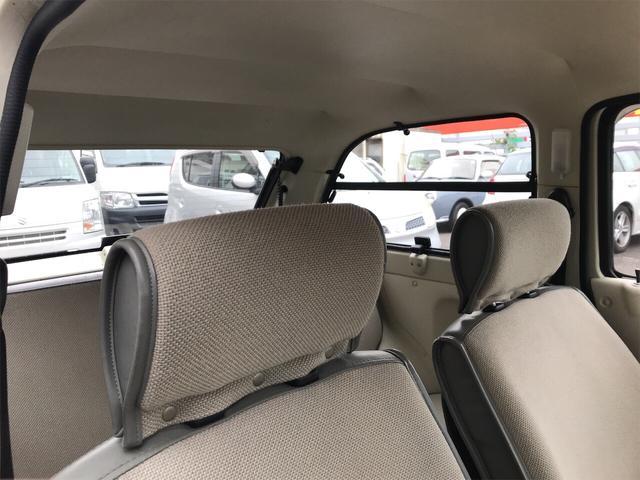 「日産」「パオ」「コンパクトカー」「愛知県」の中古車32
