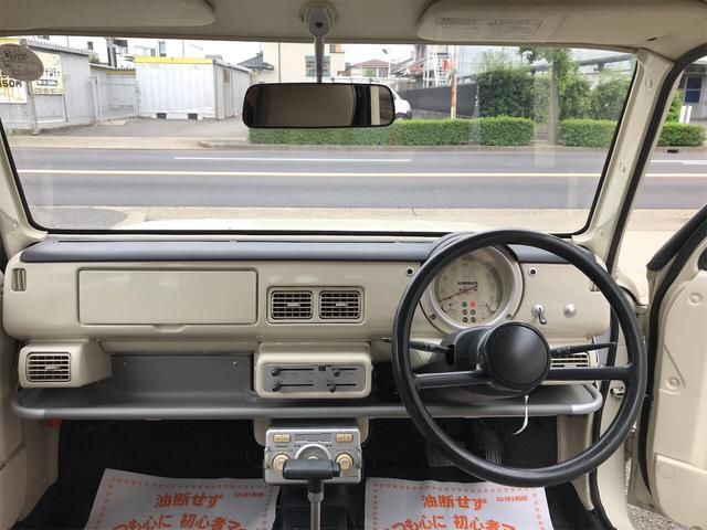 「日産」「パオ」「コンパクトカー」「愛知県」の中古車34
