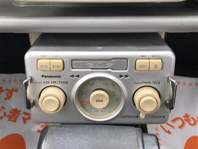 「日産」「パオ」「コンパクトカー」「愛知県」の中古車39