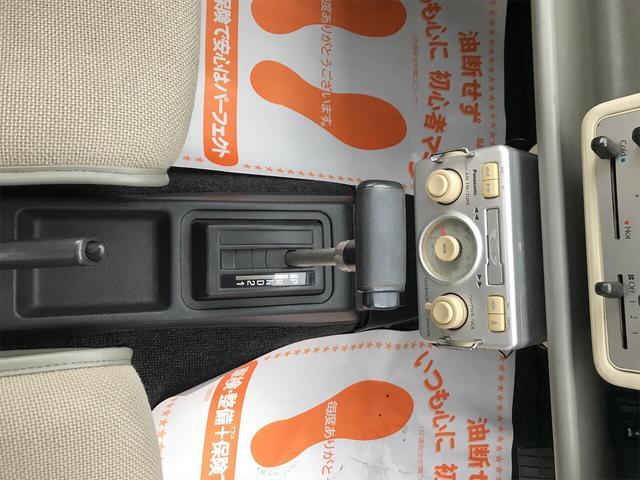 「日産」「パオ」「コンパクトカー」「愛知県」の中古車41