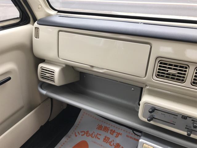 「日産」「パオ」「コンパクトカー」「愛知県」の中古車42