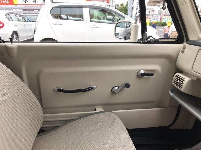 「日産」「パオ」「コンパクトカー」「愛知県」の中古車45