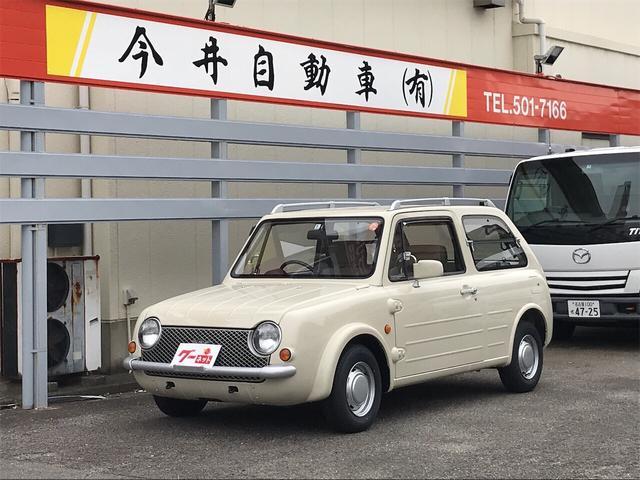 「日産」「パオ」「コンパクトカー」「愛知県」の中古車53