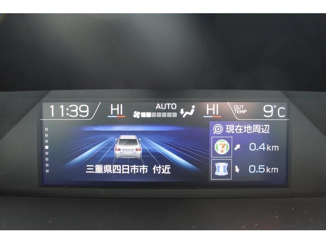 「スバル」「フォレスター」「SUV・クロカン」「三重県」の中古車55