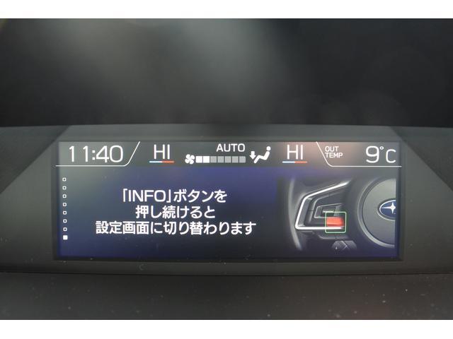 「スバル」「フォレスター」「SUV・クロカン」「三重県」の中古車59