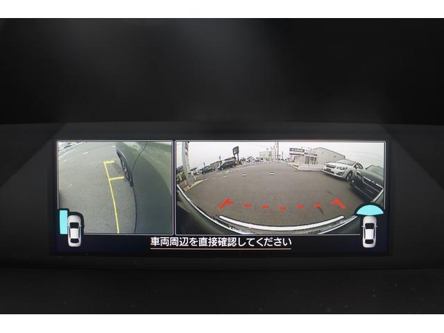 「スバル」「フォレスター」「SUV・クロカン」「三重県」の中古車60