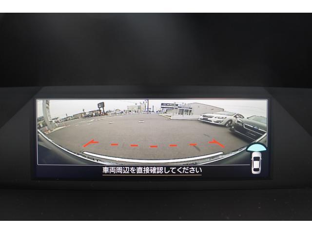 「スバル」「フォレスター」「SUV・クロカン」「三重県」の中古車61