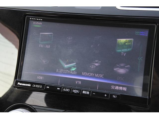 地デジテレビ、Bluetoothにも対応