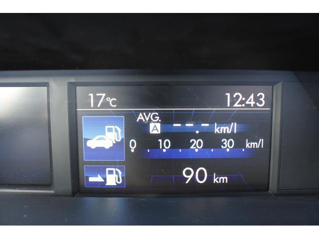 燃費や航続可能距離