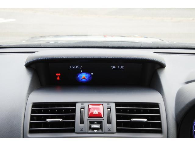 マルチファンクションディスプレイです。方角だけでなく燃費関係等の情報の表示が可能です