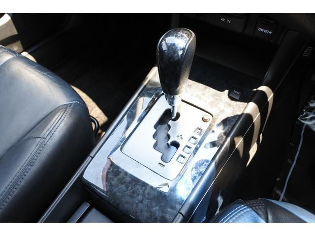 2.0i-S ナビ・ETC・バックカメラ・タイヤ新品 純正HDDナビ・ETC・バックカメラ・3列シート・7人乗り・タイヤ4本新品・17インチ純正アルミホイール・全席本革シート・HIDヘッドライト・ガラスルーフ(32枚目)