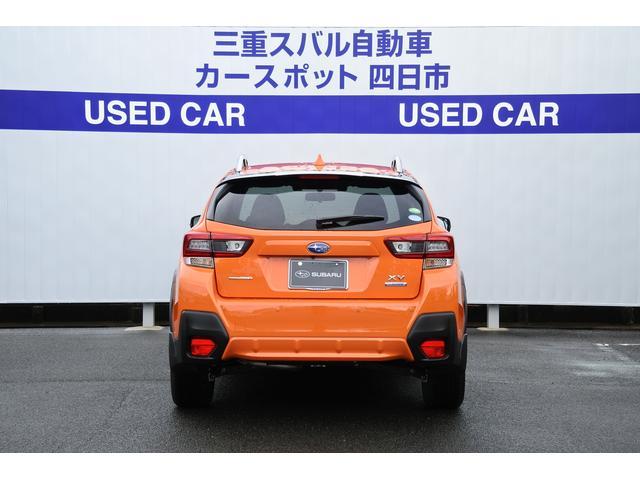 ■全国登録納車も承ります。日本全国のスバル正規ディーラーの中古車拠点にてご納車させていただきます(地域によって輸送費が変わりのでご了承ください)