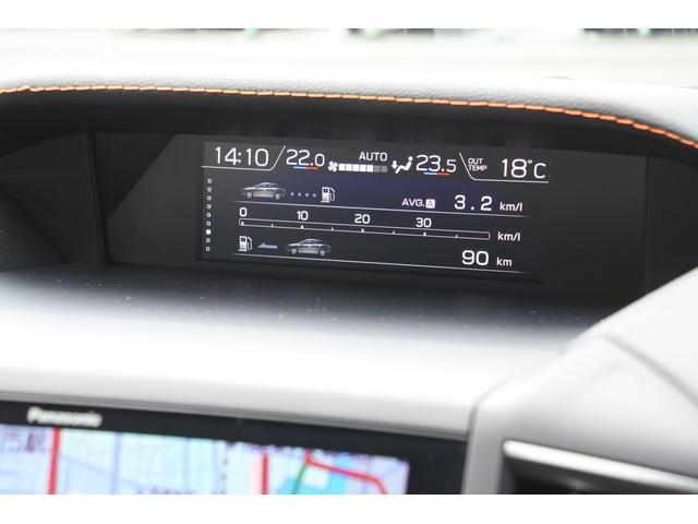 平均燃費と走行可能距離を表示しています
