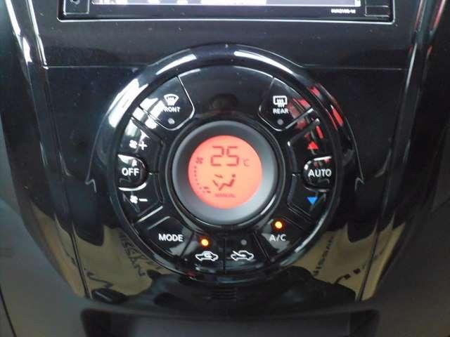 1.2 e-POWER X MM319D-W・アラウンドカメラ(6枚目)