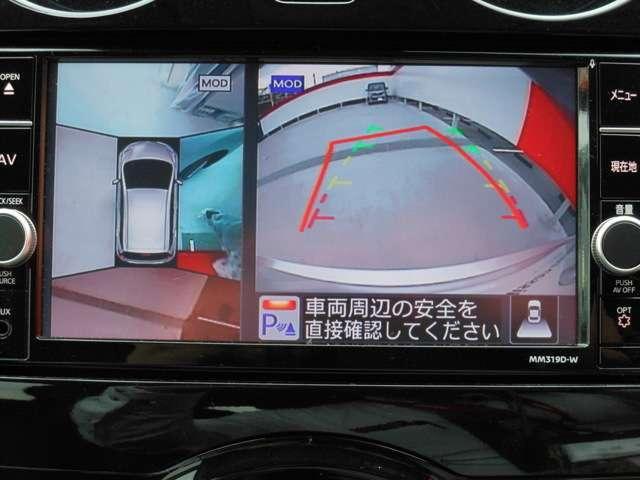 1.2 e-POWER X MM319D-W・アラウンドカメラ(7枚目)