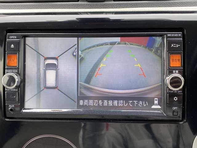 660 X Vセレクション +SafetyII 全周囲カメラETC衝突被害軽減ブレーキ付(7枚目)