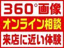 660 カスタム RS SA(3枚目)