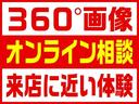 1.5 G クエロ 両側オートドア純正ナビシートヒーター(3枚目)