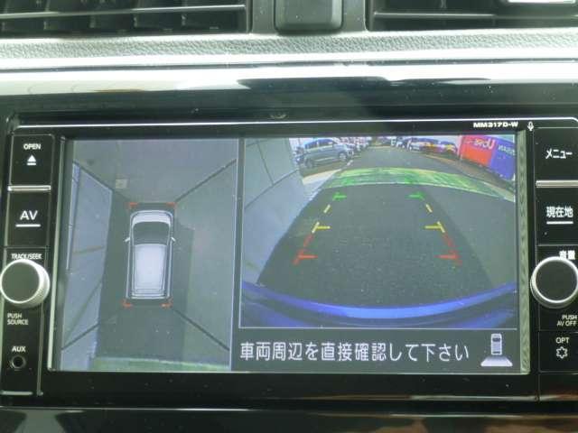 660 ハイウェイスターX 純正ナビ LEDヘッドライト(7枚目)