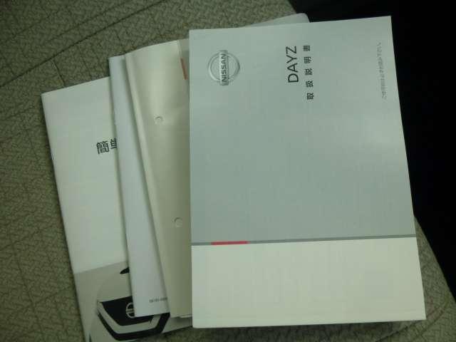 660 X CDチューナー アラウンドビューモニター(19枚目)