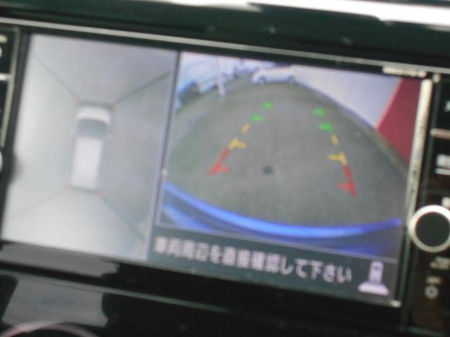ハイウェイスターX(5枚目)