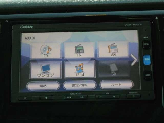660 カスタムG Lパッケージ ナビ&バックカメラ付(7枚目)