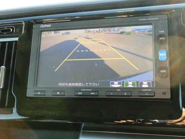 660 カスタムG Lパッケージ ナビ&バックカメラ付(8枚目)