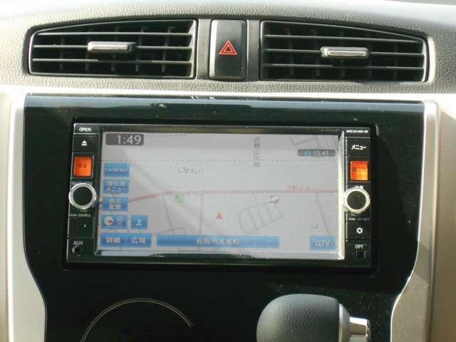 メモリーナビゲーションMC314D-W。DVDビデオ・フルセグTV視聴可能です。