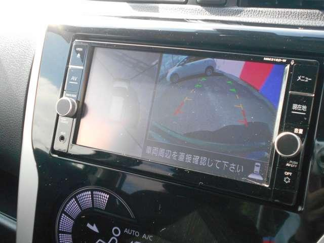 660 ハイウェイスターGターボ MM318D-Wナビ ドライブレコーダー(7枚目)