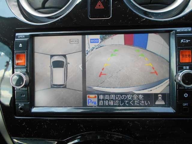 1.2 X DIG-S Vセレクション プラスセーフティ 全周囲カメラ(7枚目)