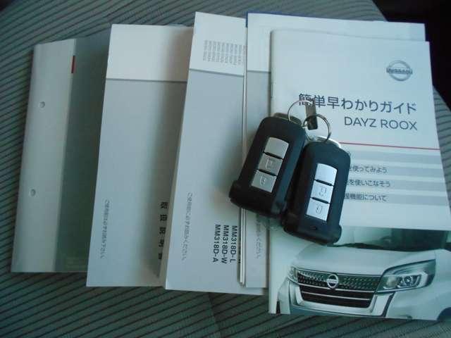 660 X MM318D-Wナビ(20枚目)