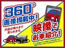 660 X AVM・ナビゲーション付(3枚目)