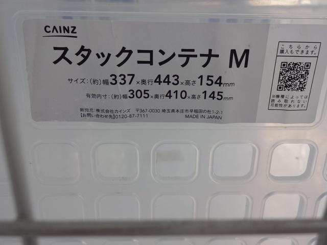 「スズキ」「キャリイトラック」「トラック」「岐阜県」の中古車42