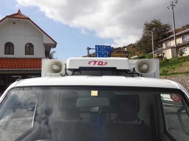「スズキ」「キャリイトラック」「トラック」「岐阜県」の中古車52