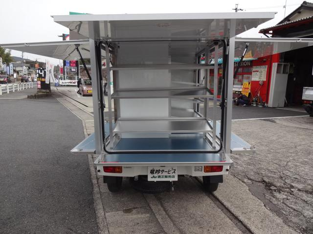 「ダイハツ」「ハイゼットトラック」「トラック」「岐阜県」の中古車6
