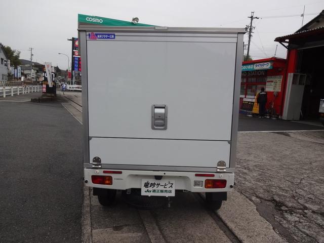 「ダイハツ」「ハイゼットトラック」「トラック」「岐阜県」の中古車45