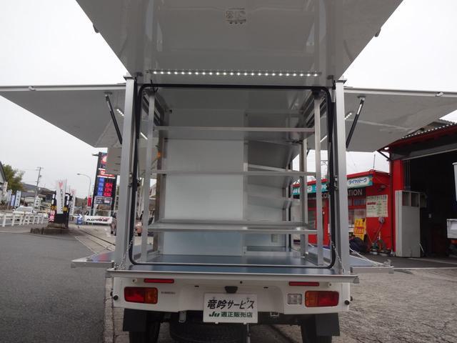 「ダイハツ」「ハイゼットトラック」「トラック」「岐阜県」の中古車47