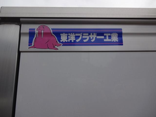 「ダイハツ」「ハイゼットトラック」「トラック」「岐阜県」の中古車54