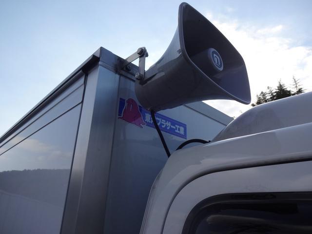 「ダイハツ」「ハイゼットトラック」「トラック」「岐阜県」の中古車56