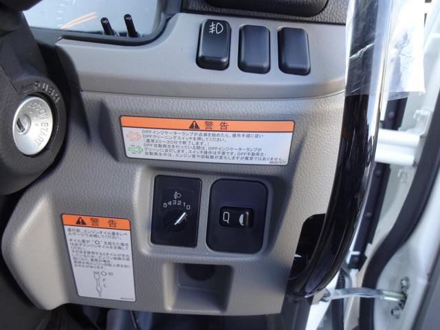 「その他」「キャンター」「トラック」「岐阜県」の中古車11