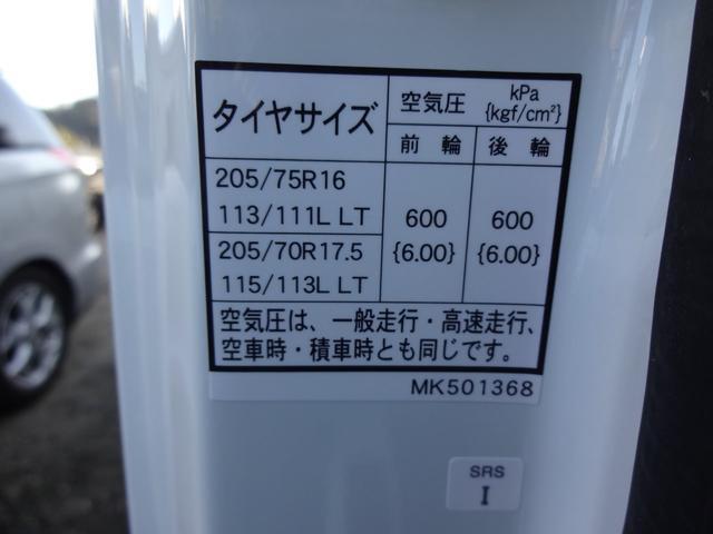 「その他」「キャンター」「トラック」「岐阜県」の中古車20
