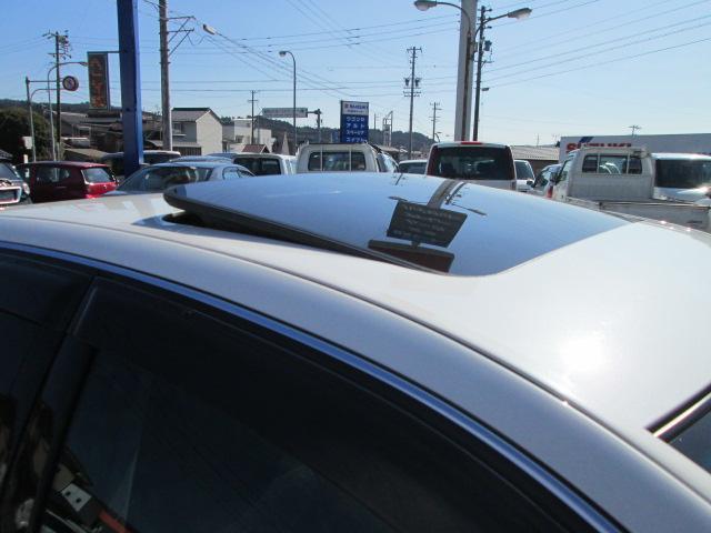 トヨタ アリスト V300ベルテックスエディション