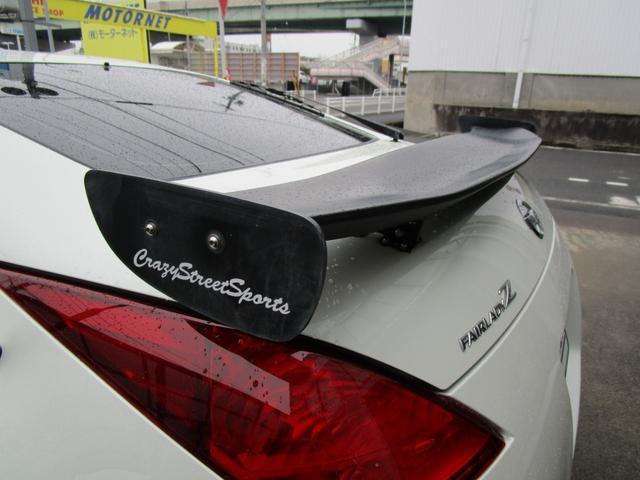 【KeePerプロショップです!】モーターネットはあの『KeePer』のプロショップです!専門資格を取得したスタッフが真心を込めてお客様のお車をピカピカに致します!ぜひ併せてご用命下さい!
