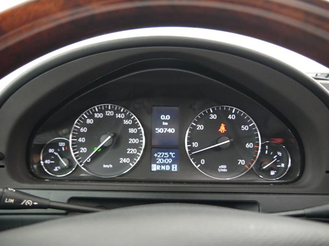 メルセデス・ベンツ M・ベンツ G550ロング 黒革 サンルーフ 純正HDDナビ 1オーナー