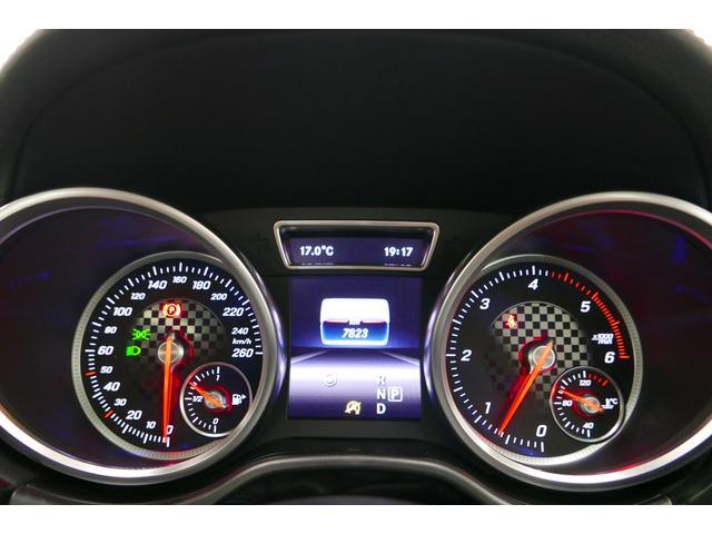 メルセデス・ベンツ M・ベンツ GLE350d 4マチック クーペ スポーツ 黒革 SR