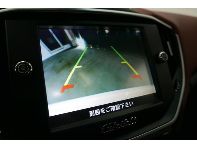 S Q4 赤革 サンルーフ 純正SDナビ バックカメラ(8枚目)